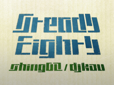 shing02 / dj kou – Steady Eighty